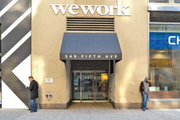 11月21日,WeWork在紐約的辦公樓。(Getty Images)