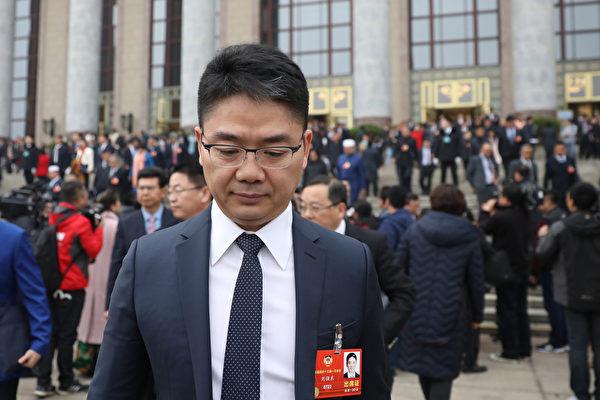 劉強東旗下網銀在線轉外匯被罰2943萬