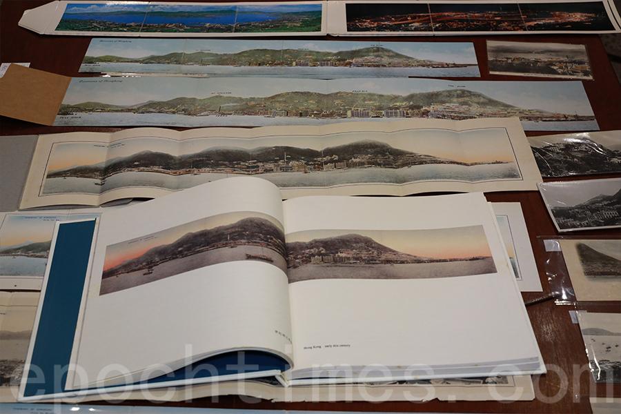 在1993年出版的《香港明信片(1890's-1940's)》一書中,曾展示一幅20世紀初維港的全景明信片。(陳仲明/大紀元)