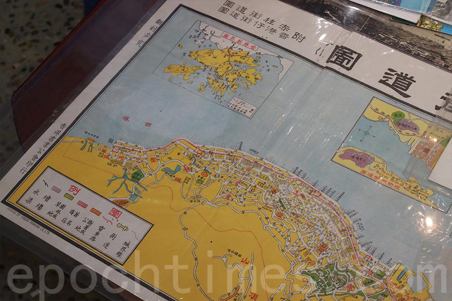 50年代的地圖可觀察到中區填海工程,海岸線逐漸由德輔道中延伸至干諾道中。(陳仲明/大紀元)