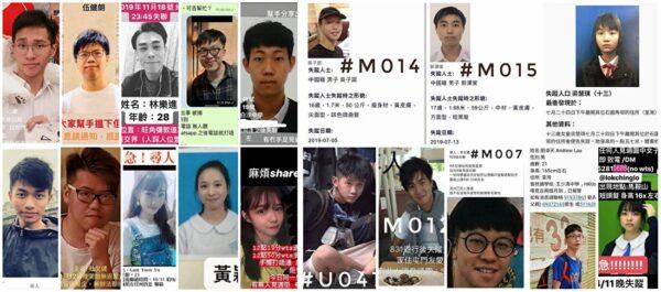 香港反送中5個多月以來,不斷傳出大量男女青少年失蹤的消息。(網絡截圖)