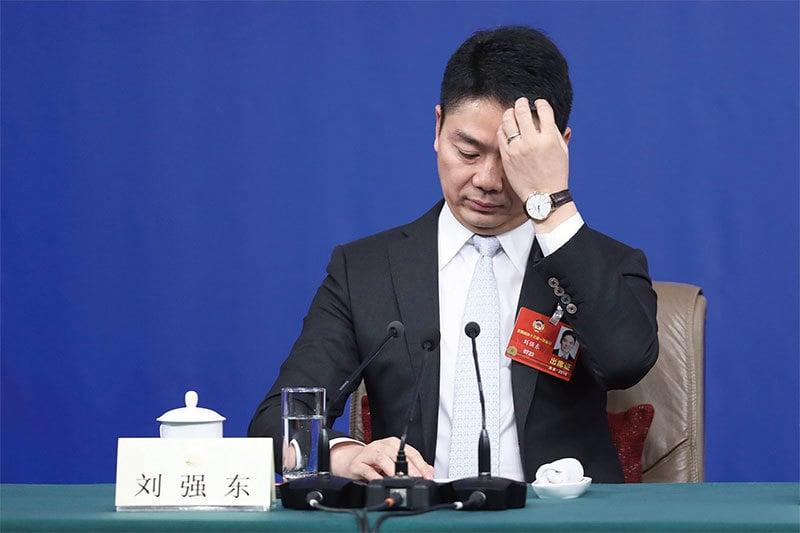 近日,中國富豪劉強東京東商城旗下網銀在線因將境內外匯轉移境外,遭罰款2943萬元人民幣。(大紀元圖片)