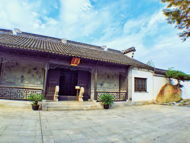 中共篡政後遷往香港的國學大師錢穆(上) 遠離中共 在港建中文大學
