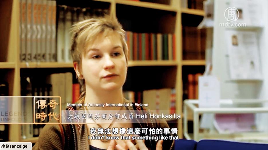 大赦國際芬蘭分部成員 Heli Honkasilta