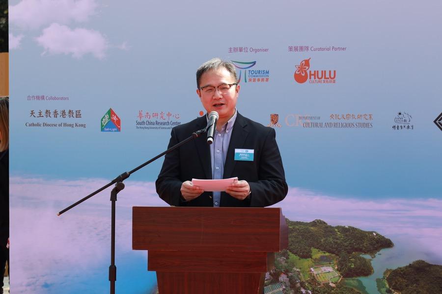 旅遊事務專員黃智祖在開幕禮期間致辭。(陳仲明/大紀元)