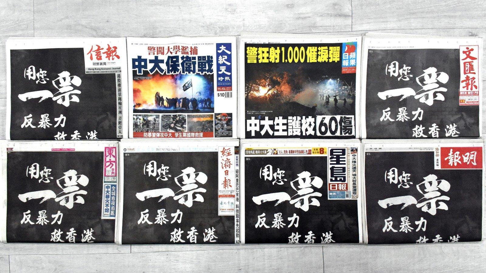 11月13日的不同報紙頭版的比對圖(孫明國/大紀元)