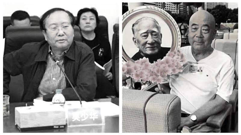 王立強案牽出前政治局常委吳官正兒子吳少華,和薄熙來的哥哥薄熙永。(合成圖片)
