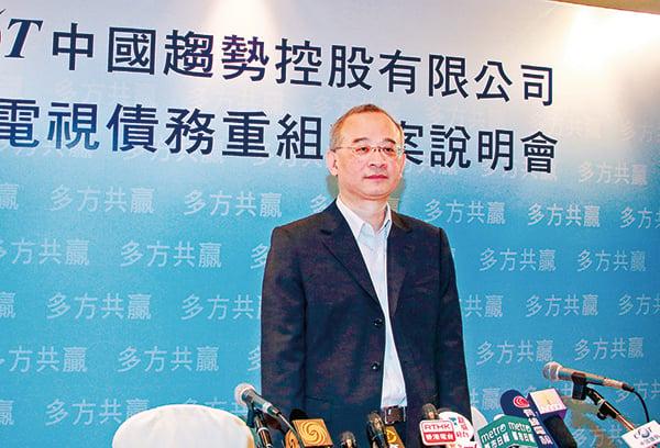 根據網上紀錄,香港中國創新投資公司主席向心同時也是另一家香港公司「中國趨勢控股有限公司」的主席,圖為向心2016年以趨勢控股主席身份出席活動。(蔡雯文/大紀元)