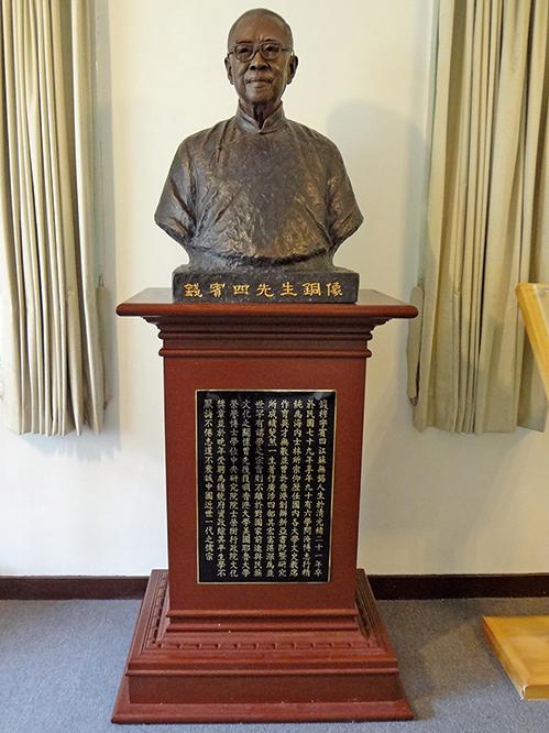錢穆故居展示的錢穆銅像。(維基百科)