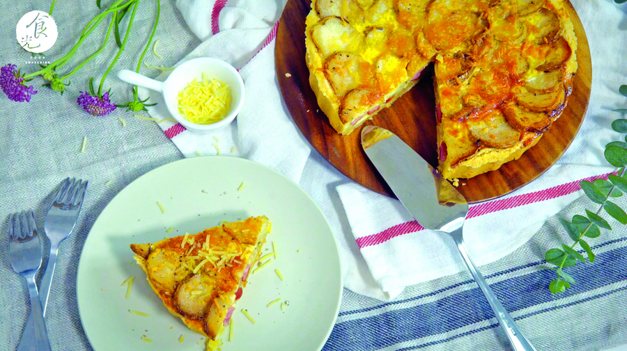 薯仔香腸鹹派