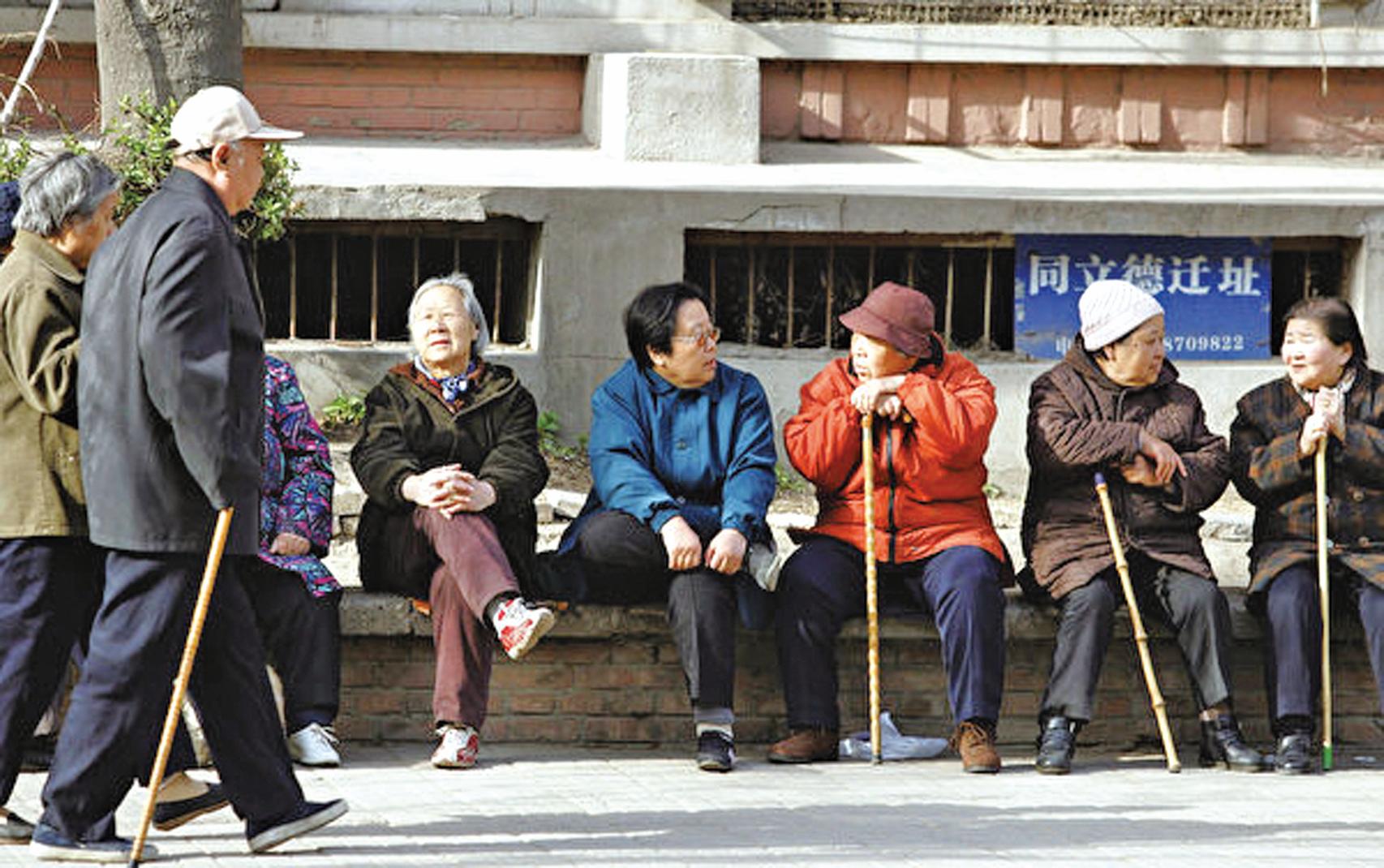 近日,湖南長沙多起養老機構「爆雷」,上萬人受害,涉案金額十餘億元。圖為示意圖。 (Getty Images)