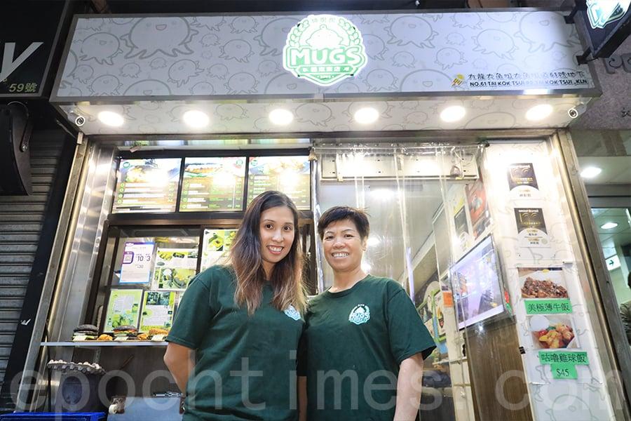 黃太(右)與女兒阿敏(左)開食店,精益求精。(陳仲明/大紀元)