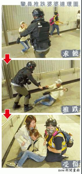 一名婆婆跪在哀求警員不要傷害市民,遭防暴警猛力推倒後腦著地受傷。(now新聞圖片)
