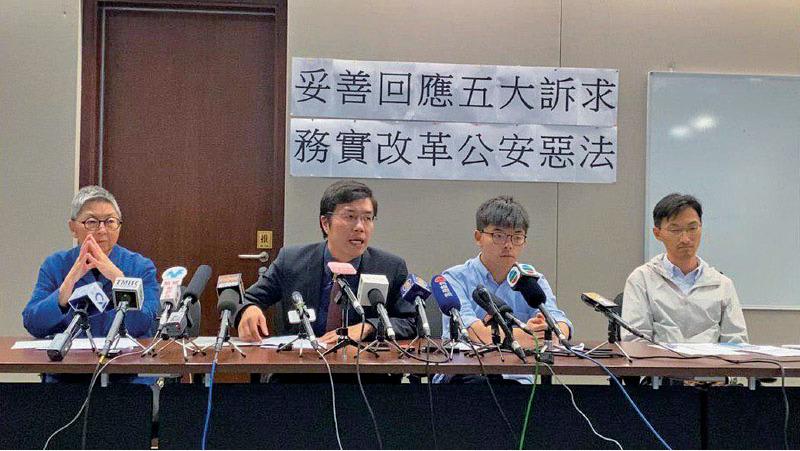 立法會議員區諾軒和朱凱廸提出私人條例草案,要求修改《公安條例》中的「暴動罪」和「非法集結罪」控罪定義及最高刑期。前法律界議員吳靄儀,及香港眾志秘書長黃之鋒出席記者會聲援。(駱亞/大紀元)