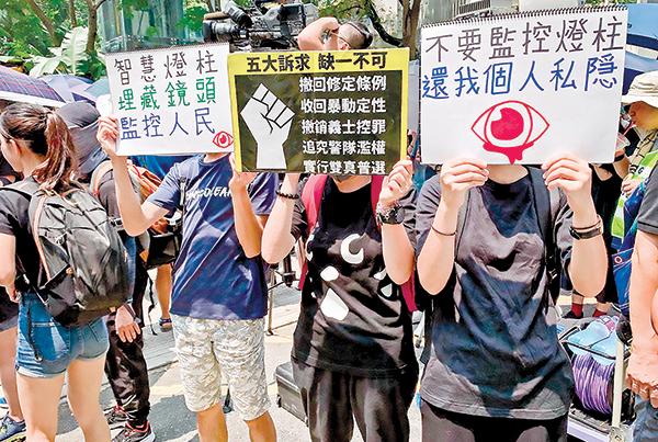 香港人「反送中」抗爭的核心是避免中共的「入侵」。圖為今年8月24日民眾舉起「智慧燈柱埋藏鏡頭監控人民」等標語表達心聲。(駱亞/大紀元)