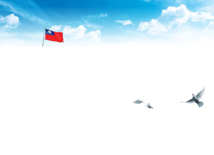 【浮生瑣憶】國歌的故事(上)