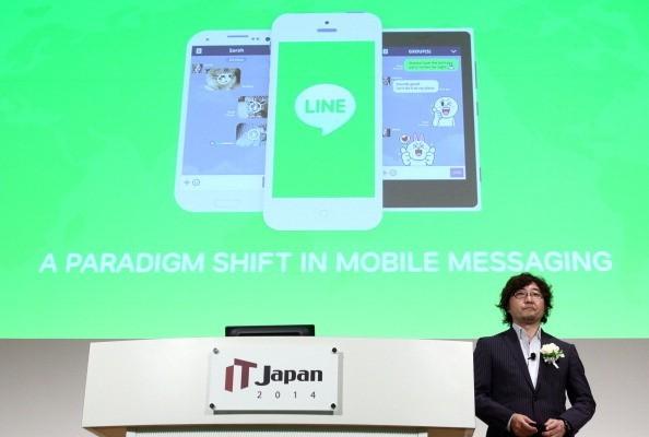 Line日前公布首次公開發行股票(IPO)定價為3300日圓後,最多有望籌資13億美元,預料將成為日本今年規模最大的科技IPO。(Getty Images)