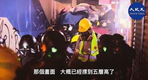 戰地記者與外籍救護員 見證油麻地人踩人