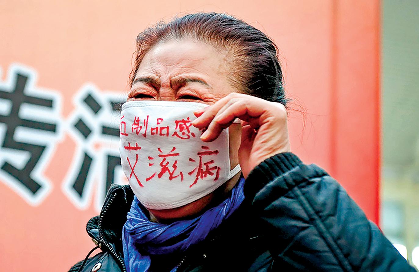 「世界愛滋病日」前夕,中共衛生部前官員再揭「河南血禍」真相。(AFP)