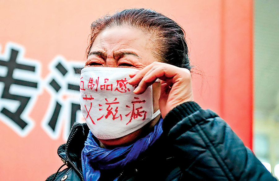 中共衛生部前官員再揭「河南血禍」真相