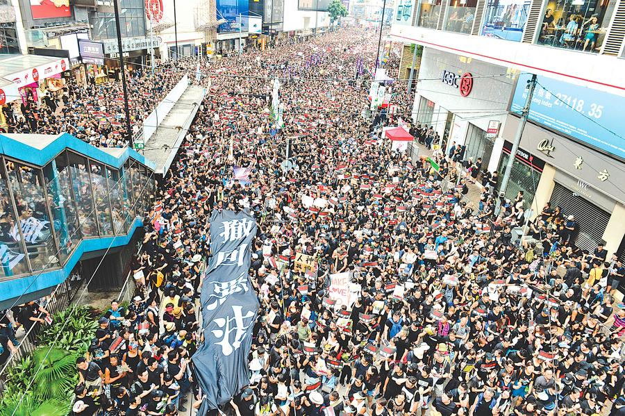 曾慶紅是香港「暴亂」的 幕後黑手