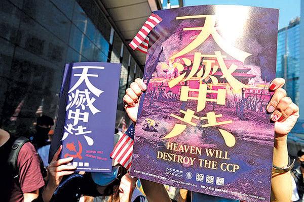 12月1日中午,數千香港人聚集在中環舉行「感謝美國保護香港大遊行」集會活動,期間港人手持「天滅中共」的海報,並高喊「天滅中共」、「驅逐共黨」等口號。(宋碧龍/大紀元)
