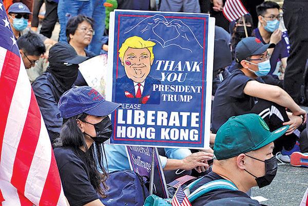 民眾舉著感謝特朗普總統的展板。(余鋼/ 大紀元)