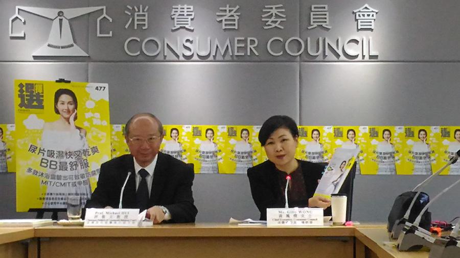 消委會發表報告,測試市面上售賣的60款沐浴露,發現過半樣本含二噁烷,其中3款未達歐盟標準。(王文君/大紀元)