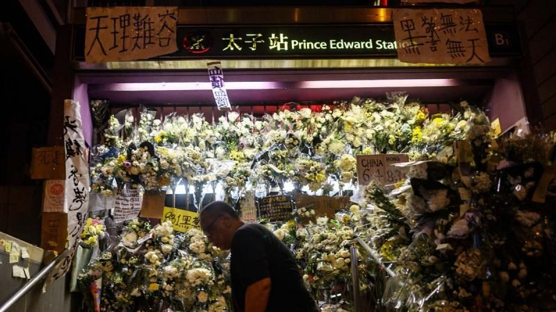 太子站的一處入口,已成為港人祭奠死者的花牆。(PHILIP FONG/AFP/Getty Images)