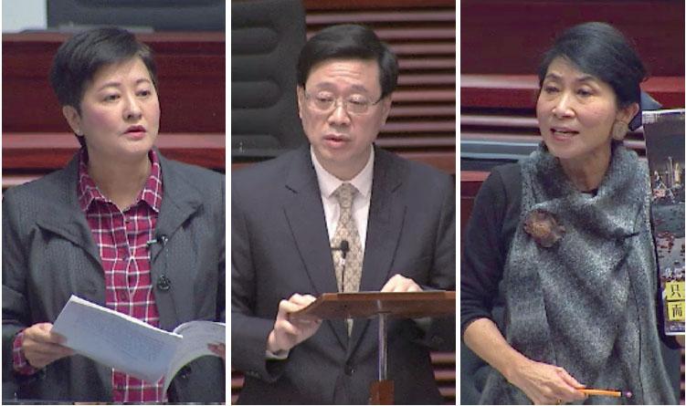 左起黃碧雲議員、李家超、毛孟靜議員(立法會視頻截圖)