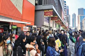 長沙灣連日抗爭遊行 市民:香港人還在堅持爭取民主及自由