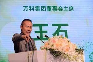 陸媒驚曝萬科股權之爭內幕