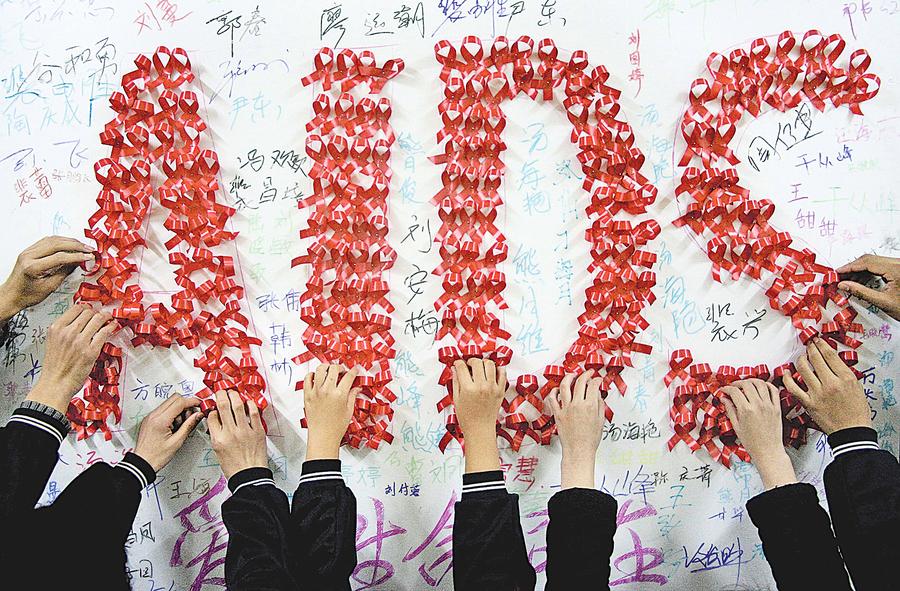 中國愛滋病患者 「兩頭翹」令人嗟嘆