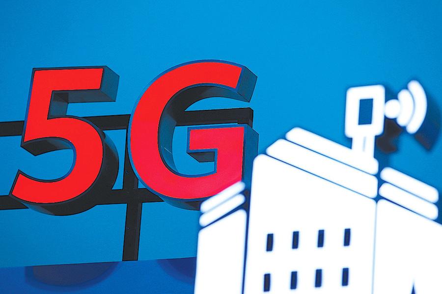 專利權專家:無證據證明華為領先5G技術
