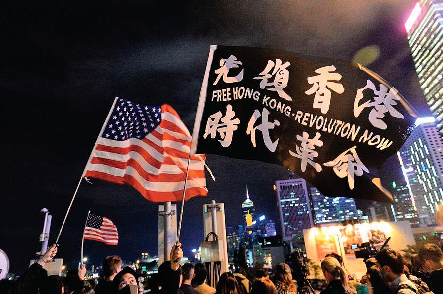 美國通過《香港人權與民主法案》