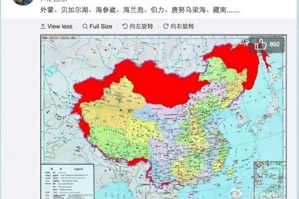 在南海仲裁案成海內外關注焦點之際,近日,網傳一張中國地圖顯示「海棠血淚」,引髮網民熱議。中共和江澤民出賣國土的罪惡再遭譴責。圖為相關微博。(網絡圖片)