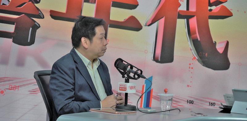 交通銀行(香港)前首席經濟師羅家聰昨日出席電台節目時表示,在中資做經濟分析,受到越來越多限制,經濟分析方面慢慢變得不是以客觀及數據為主,而是越來越多政治考慮。(梁珍/大紀元)