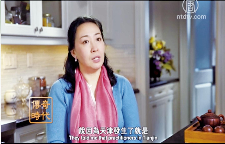 影視化妝師Daphne賈 (新唐人)
