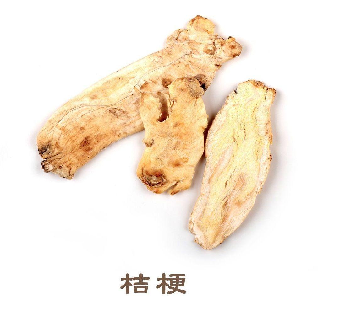 桔梗是乾燥後的根部,多用於喉嚨、支氣管、肺發炎或痰多的時候。