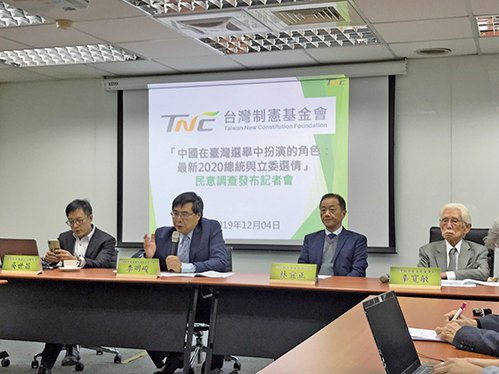 民調結果顯示,63.3%受訪者相信中國(中共)企圖利用各種方式來影響台灣2020年總統選舉結果。(李怡欣/大紀元)