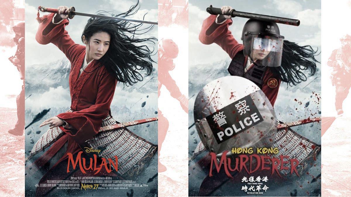 劉亦菲主演的《花木蘭》新版海報(左),剛一推出就被香港網友改造成港警形象(右)。(網絡圖片)