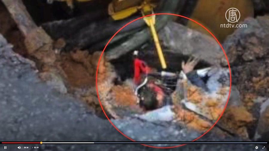 活埋受害者? 廣州塌方「鋼護筒」被指無用