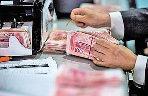 中國家庭債務日益激增 佔國內生產總值六成