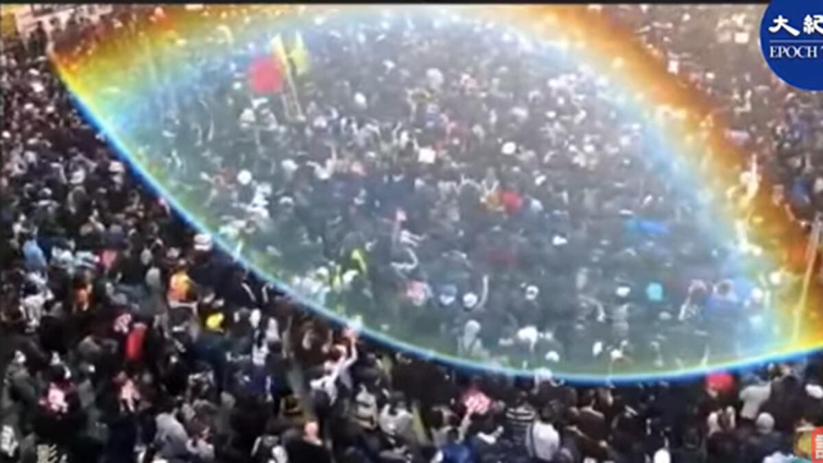 80萬港人大遊行期間,天空出現了一個巨型的美妙絕倫神奇大光環。(影片截圖)