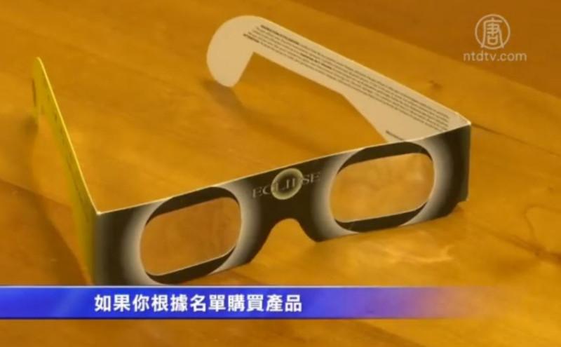 眼鏡行業的暴利早已經不是甚麼秘密。(影片截圖)