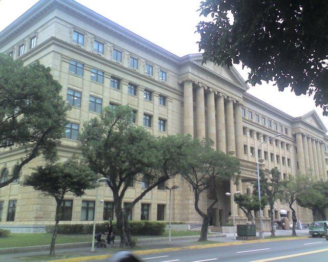 台灣最高檢察署。(公有領域)