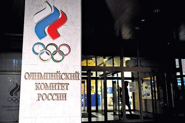 12月9日,俄羅斯奧委會(ROC)莫斯科總部。(Getty Images)