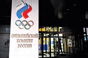 俄羅斯隊遭禁賽四年 無緣東奧和2022世界盃