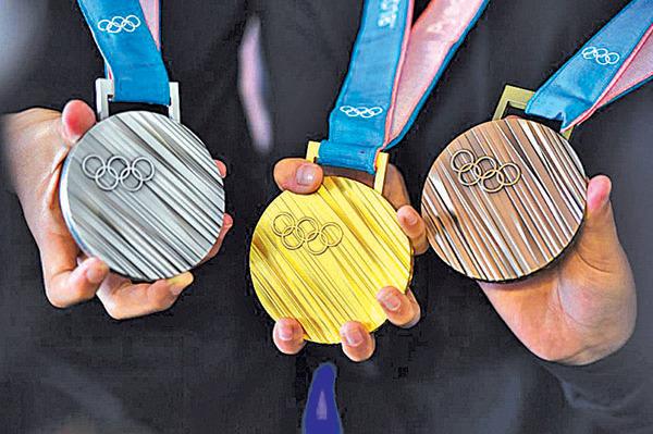 數據公司分析,中國、美國及日本或是明年奧運會上瓜分俄國金牌的主要國家。圖為2018年南韓平昌冬季奧運會獎牌。(Getty Images)