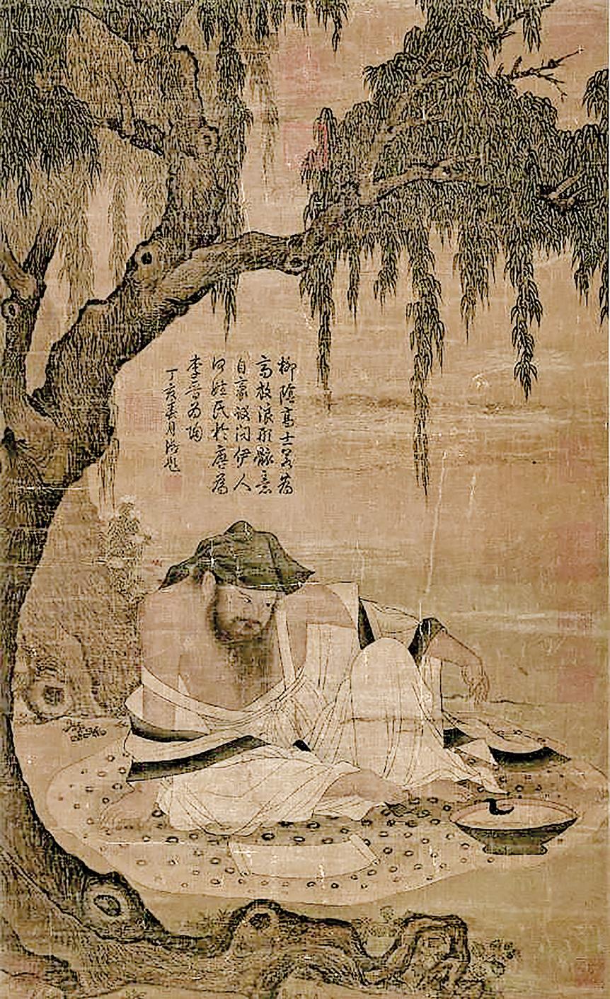 石壁預言唐人妙解